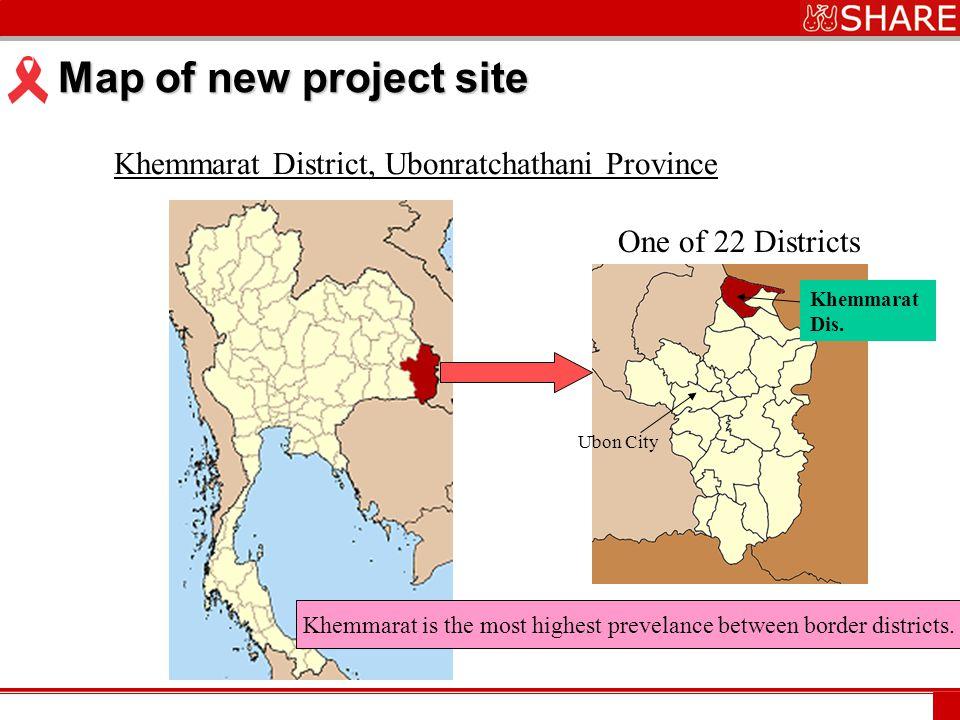 www.***.com Map of new project site Khemmarat District, Ubonratchathani Province One of 22 Districts Ubon City Khemmarat Dis.