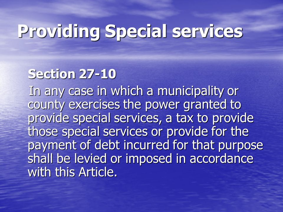 Governing body - SSA Sec.27 ‑ 15 Sec.