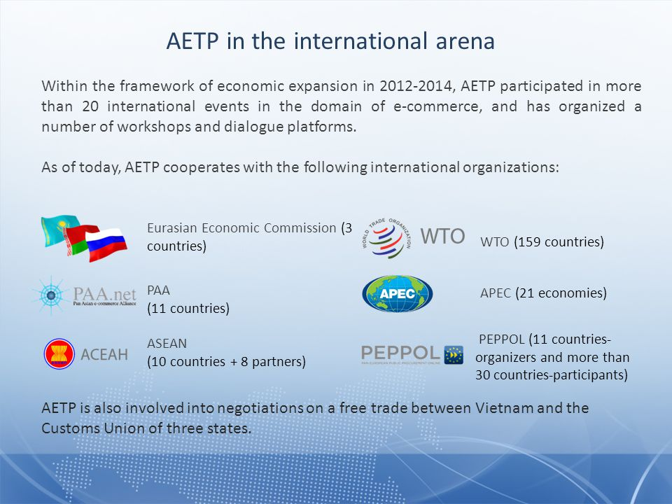 As of today, AETP cooperates with the following international organizations: AETP is also involved into negotiations on a free trade between Vietnam and the Customs Union of three states.