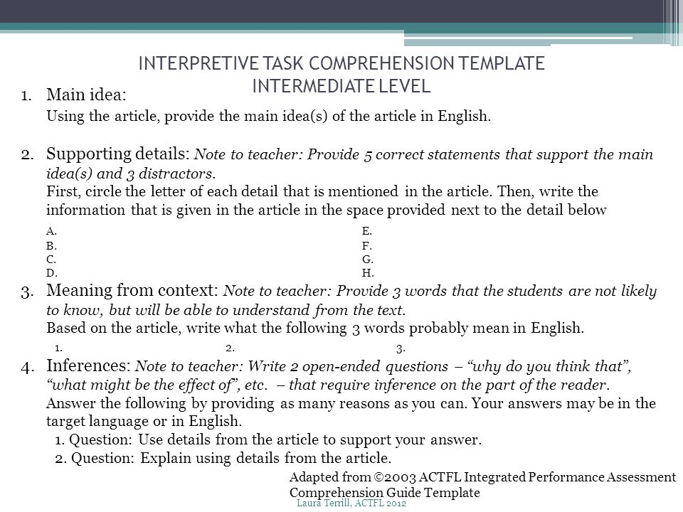 Adapted from  2003 ACTFL Integrated Performance Assessment Comprehension Guide Template INTERPRETIVE TASK COMPREHENSION TEMPLATE INTERMEDIATE LEVEL 1
