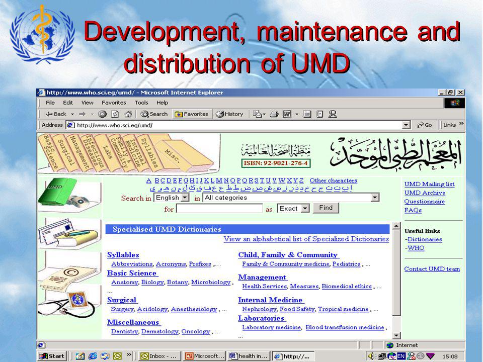 30 Development, maintenance and distribution of UMD