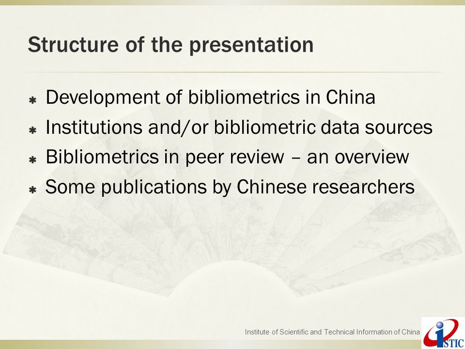 National Basic Research Program (973) — the MOST Institute of Scientific and Technical Information of China  National need  Research front  Research team and research background  Innovativeness  Design of research scheme.
