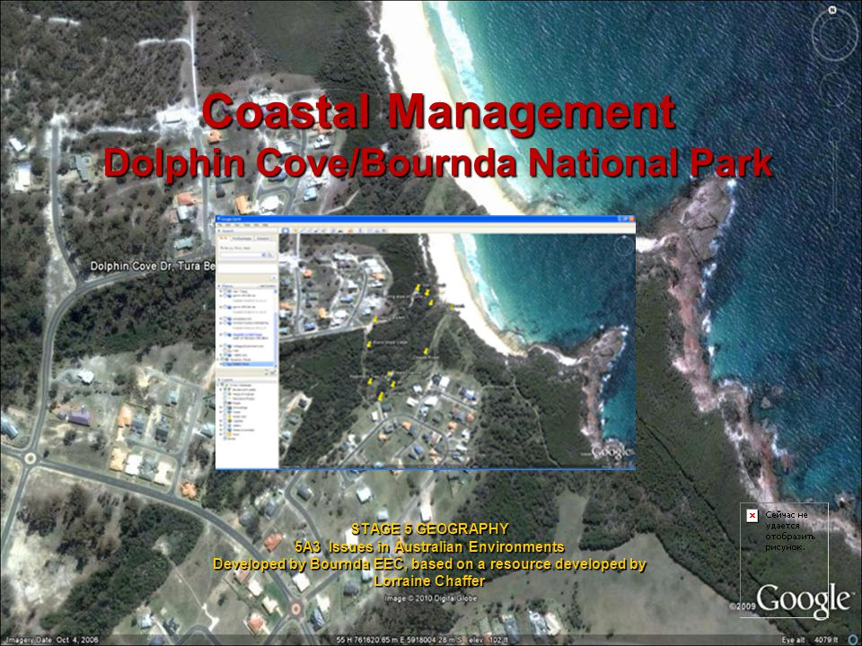 Coastal Management Dolphin Cove/Bournda National Park STAGE 5 GEOGRAPHY 5A3 Issues in Australian Environments Developed by Bournda EEC, based on a res
