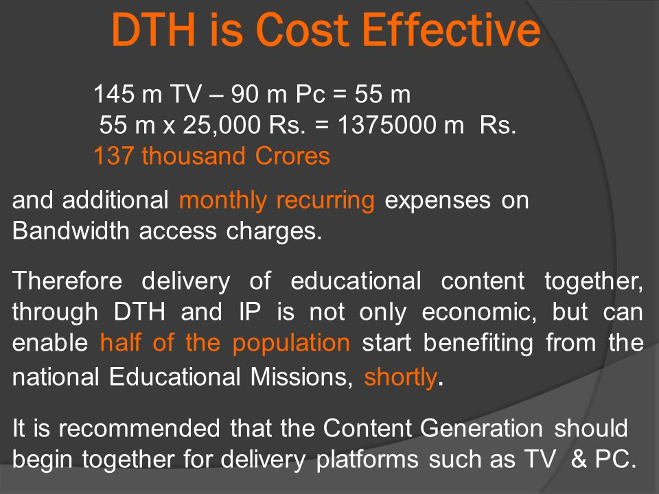 145 m TV – 90 m Pc = 55 m 55 m x 25,000 Rs. = 1375000 m Rs.