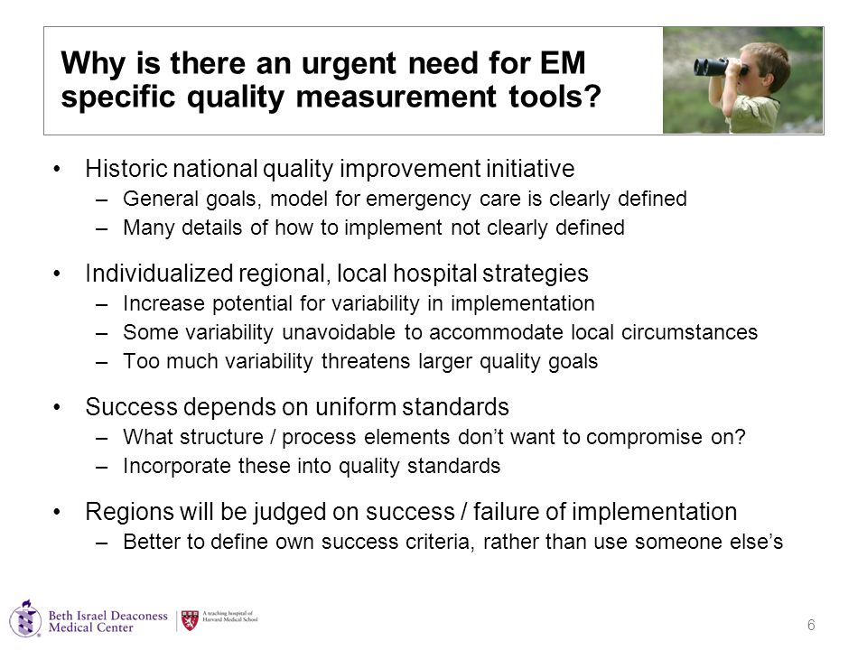 6 Why is there an urgent need for EM specific quality measurement tools.