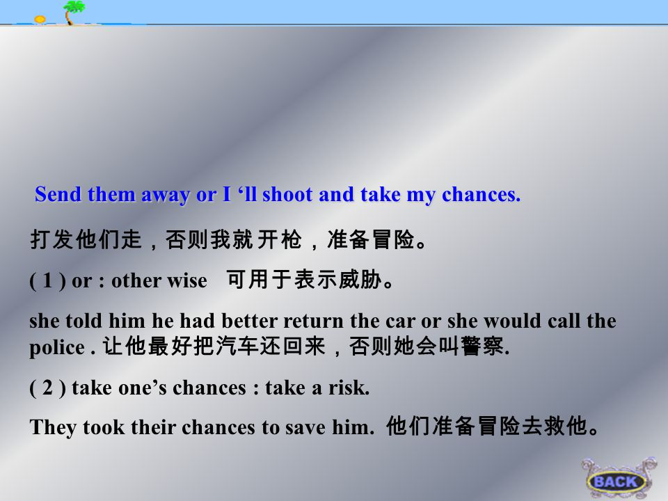 check on : exam if something is true We'll check on everybody whether it's true or not. 我们要向每个人核查此是了解真或假。