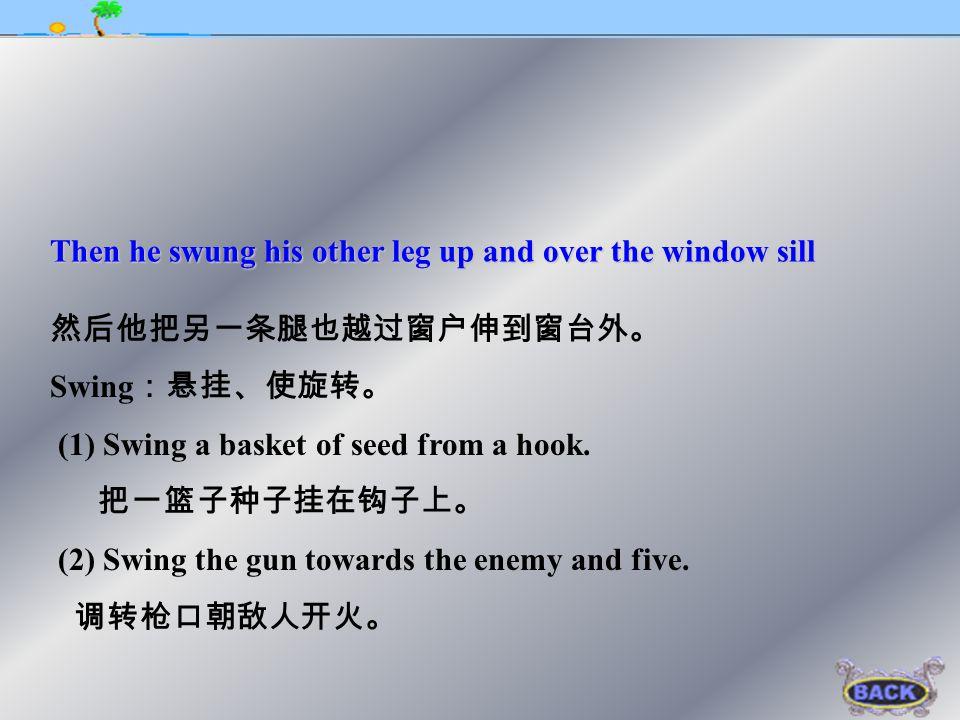 His gun still covered the fat man : His gun still covered the fat man : he kept his gun aimed at the fat man.