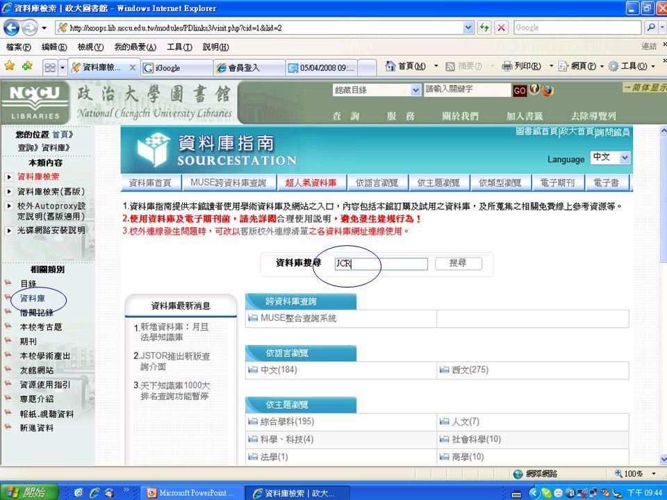 Copyright (c) E.Y.Li 492015/1/15 Literature Reviews Synthesize - Linkages Synthesize - Linkages Source: DeLone, W.H.