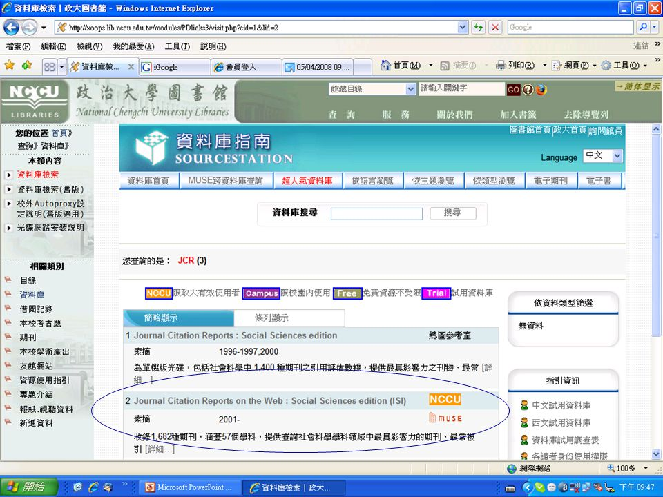 Copyright (c) E.Y.Li 402015/1/15Introduction What is the current worldwide condition related to your topic.