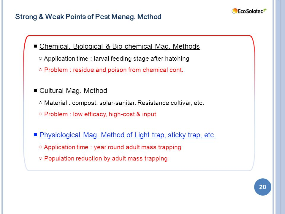 ■ Chemical, Biological & Bio-chemical Mag.