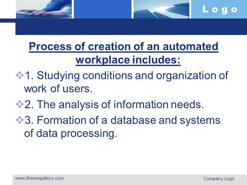 Process of creation of an automated workplace includes:  1. Studying conditions and organization of work of users.  2. The analysis of information n