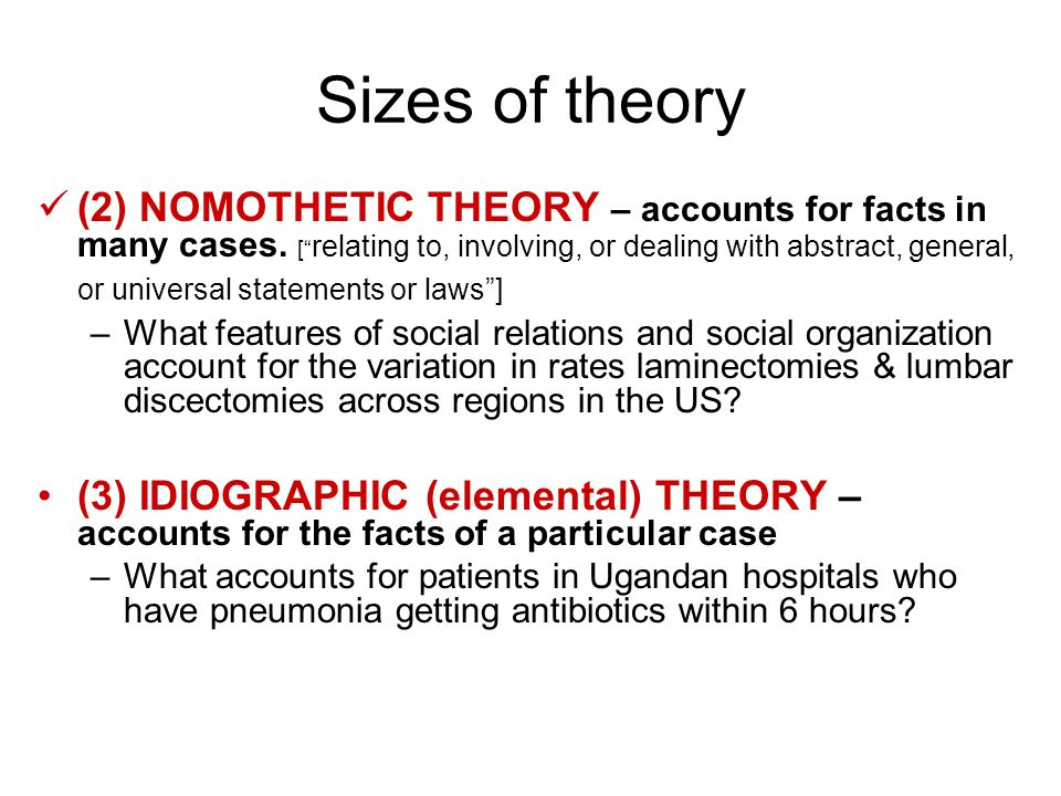 Sizes of theory (2) NOMOTHETIC THEORY – accounts for facts in many cases.