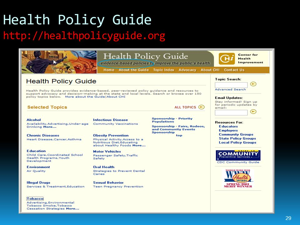 Health Policy Guide http://healthpolicyguide.org 29