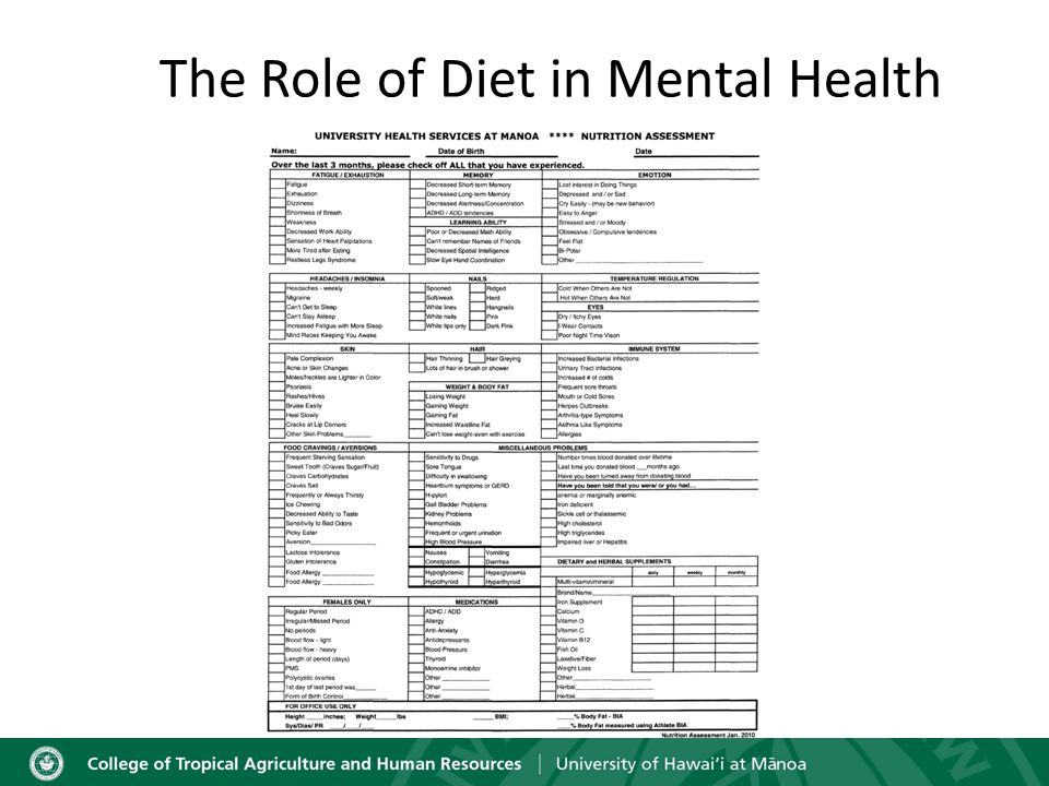 Other Issues with Neurotransmitters and Diet Bioavailability is also important – Role of carbohydrates Benton and Donohoe.