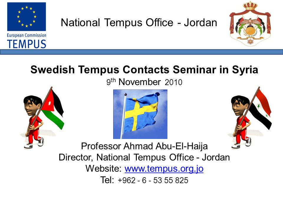 National Tempus Office - Jordan Comprehensive strategy for developing higher education and scientific research for five years (2007-2012).
