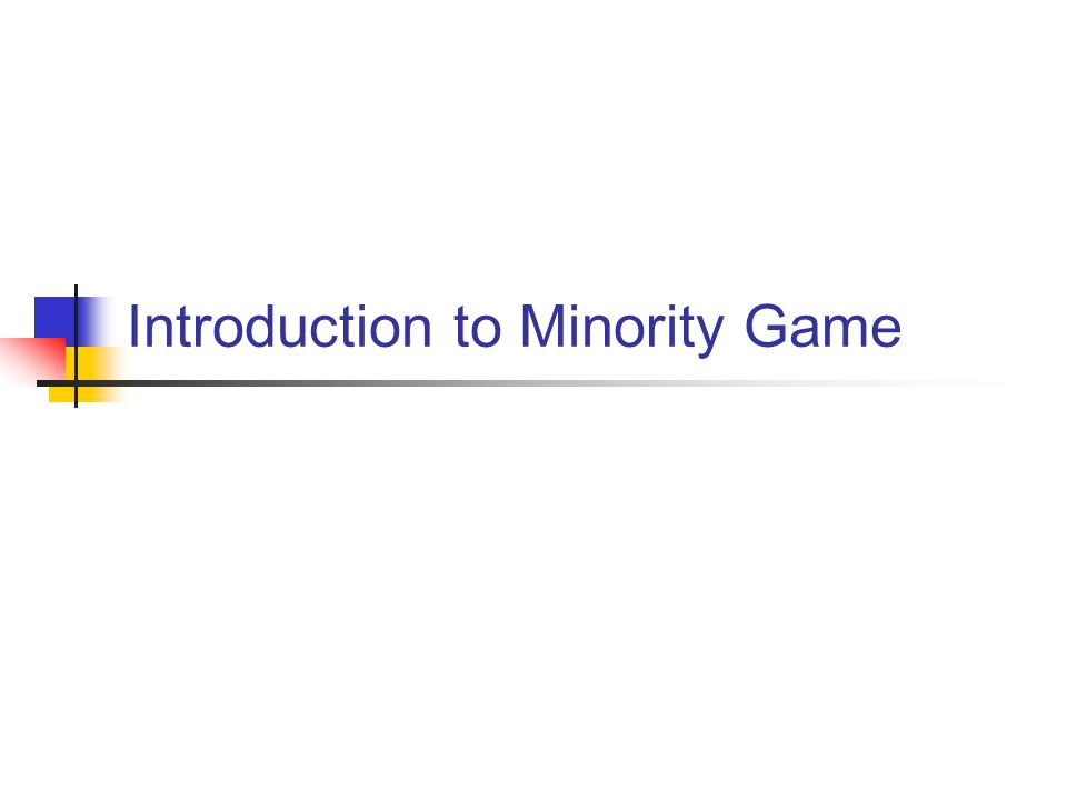 Introduction to Minority Game