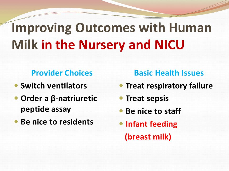 Improving Outcomes with Human Milk in the Nursery and NICU Provider Choices Switch ventilators Order a β-natriuretic peptide assay Be nice to resident
