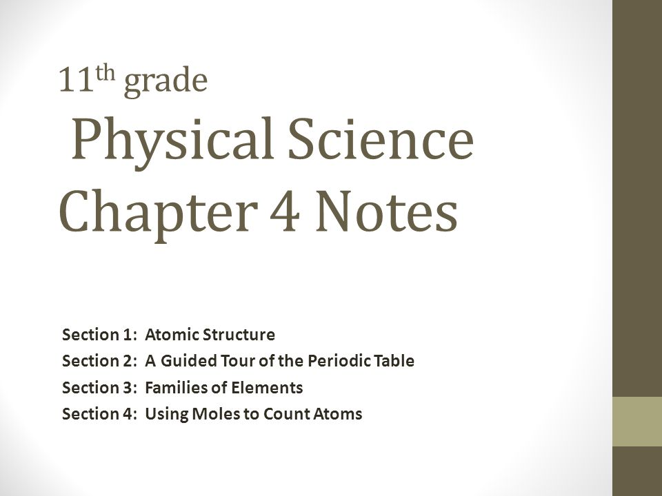 Synthetic elements, Other Metals, and Lanthanide & Actinide Series (Rare earth) 1.
