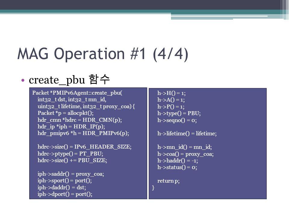 MAG Operation #1 (4/4) create_pbu 함수 Packet *PMIPv6Agent::create_pbu( int32_t dst, int32_t mn_id, uint32_t lifetime, int32_t proxy_coa) { Packet *p =
