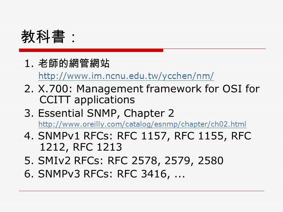 教科書: 1. 老師的網管網站 http://www.im.ncnu.edu.tw/ycchen/nm/ 2.