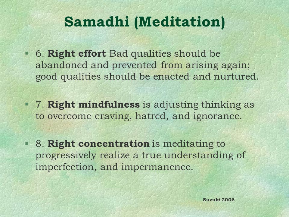 Samadhi (Meditation) §6.
