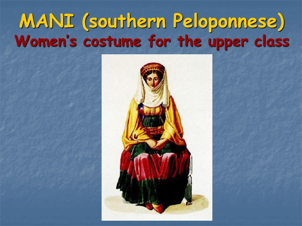 MANI (southern Peloponnese) Women's costume for the upper class