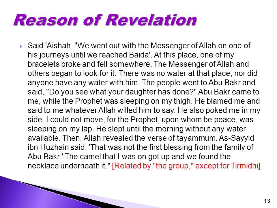 13  Said 'Aishah,
