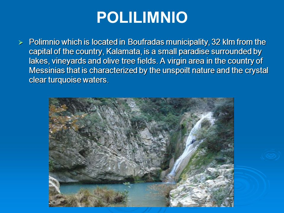 POLILIMNIO  Polimnio which is located in Boufradas municipality, 32 klm from the capital of the country, Kalamata, is a small paradise surrounded by lakes, vineyards and olive tree fields.