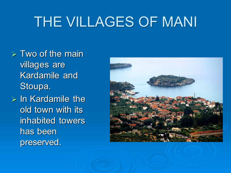 THE VILLAGES OF MANI  Two of the main villages are Kardamile and Stoupa.
