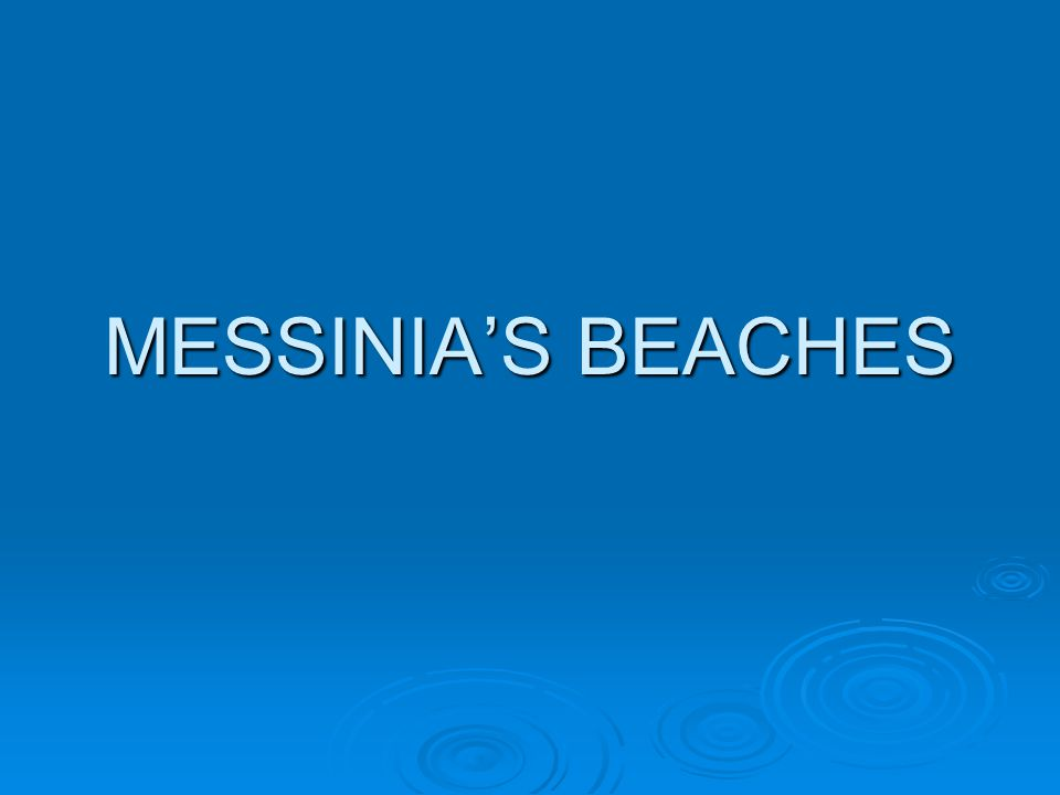 MESSINIA'S BEACHES