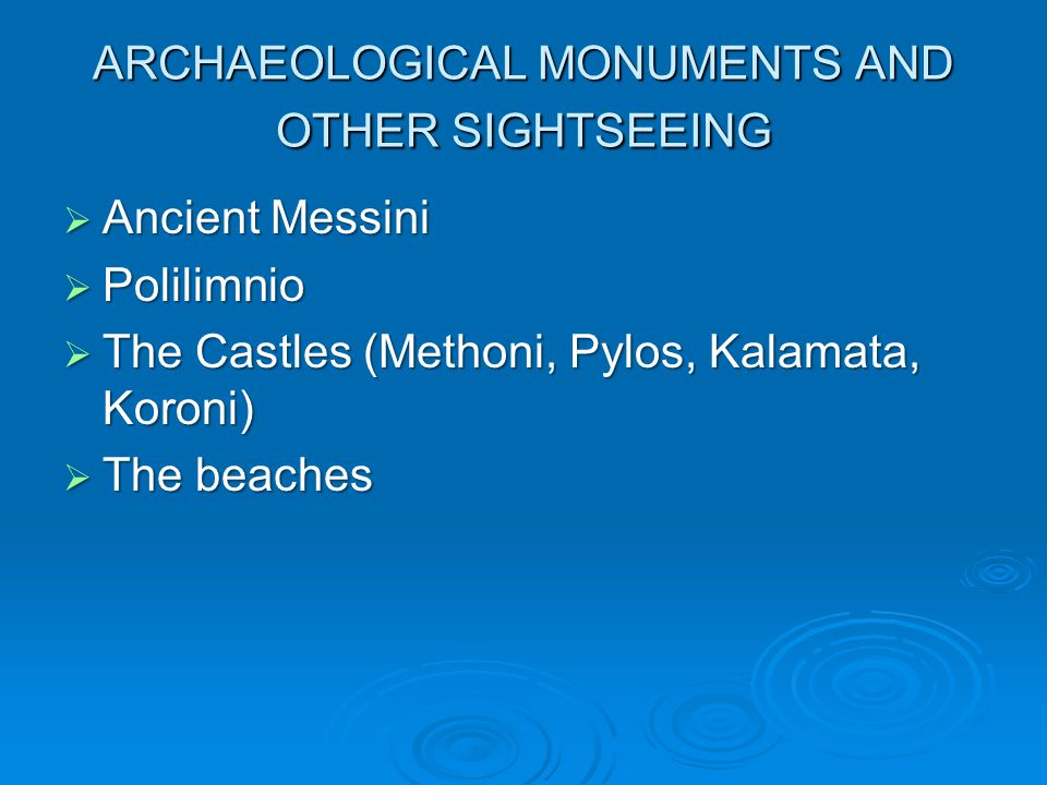 ARCHAEOLOGICAL MONUMENTS AND OTHER SIGHTSEEING  Ancient Messini  Polilimnio  The Castles (Methoni, Pylos, Kalamata, Koroni)  The beaches