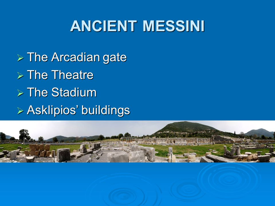 ANCIENT MESSINI  The Arcadian gate  The Theatre  The Stadium  Asklipios' buildings