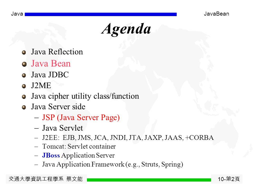 交通大學資訊工程學系 OOP : Programming in Java JavaBean & Other Topics 蔡文能 交通大學資訊工程學系 tsaiwn@csie.nctu.edu.tw http://www.csie.nctu.edu.tw/~tsaiwn/java//java/