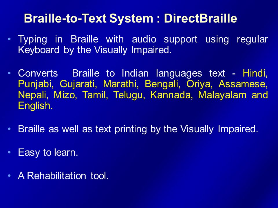 Typing in Braille with audio support using regular Keyboard by the Visually Impaired.