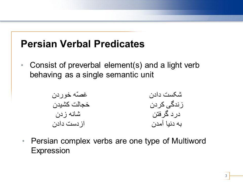 3 Persian Verbal Predicates Consist of preverbal element(s) and a light verb behaving as a single semantic unit غصّه خوردن شکست دادن خجالت کشیدن زندگی