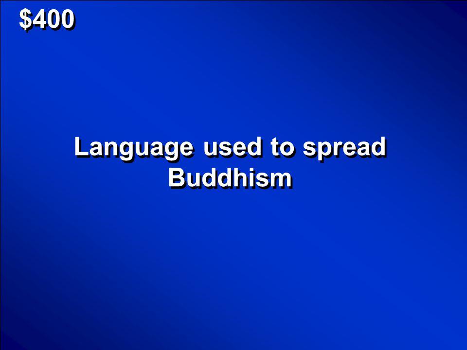 $200 Siddhartha Gautama Scores