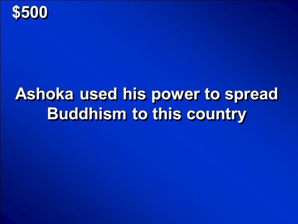 $400 Buddhism Scores