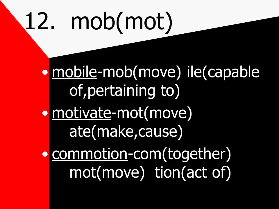 12. mob(mot) move