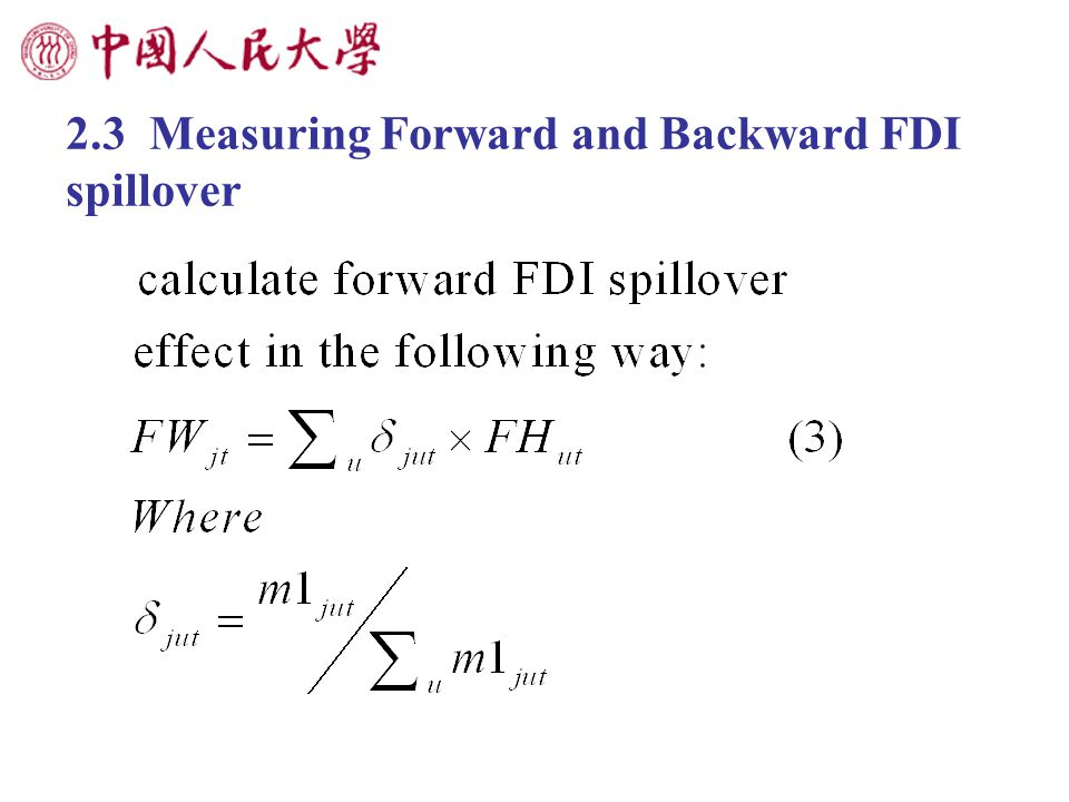 2.3 Measuring Forward and Backward FDI spillover