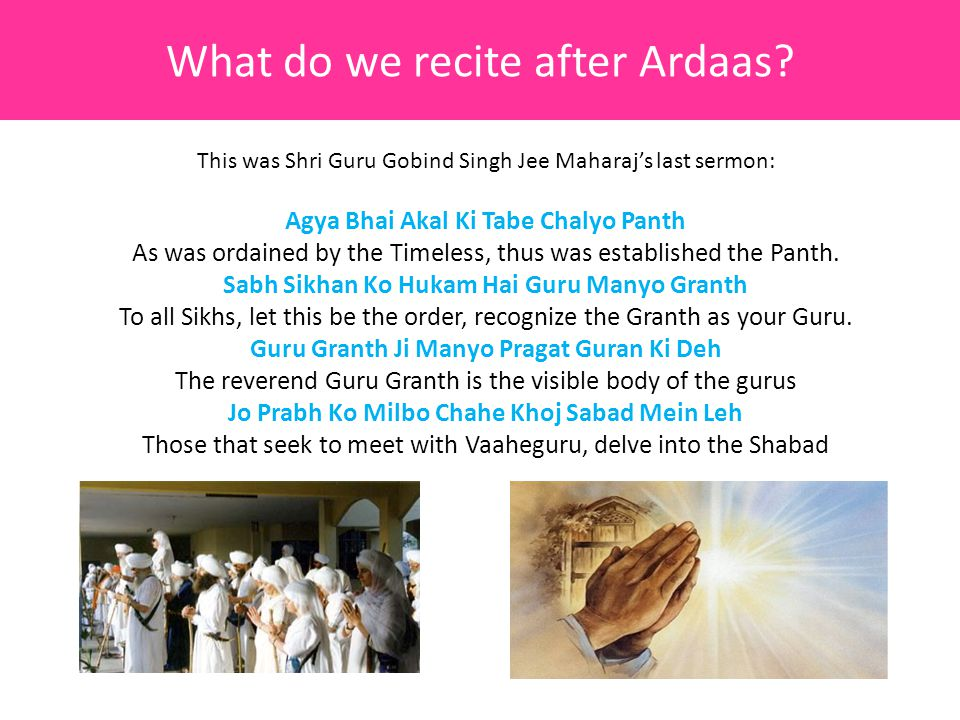 Guru Arjan Dev Jee Guru Arjan Dev Jee wrote the Aad Granth, he had so much respect and love for the Aad Granth that he would sleep on the floor himself and put Sri Aad Granth on his bed.