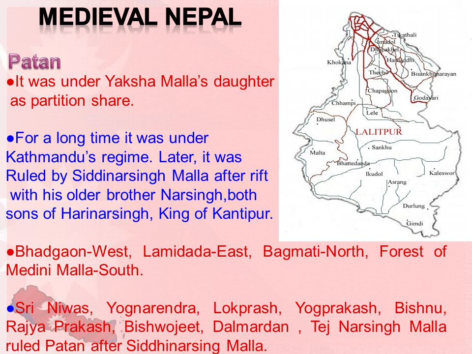 ●It was under Yaksha Malla's daughter as partition share.