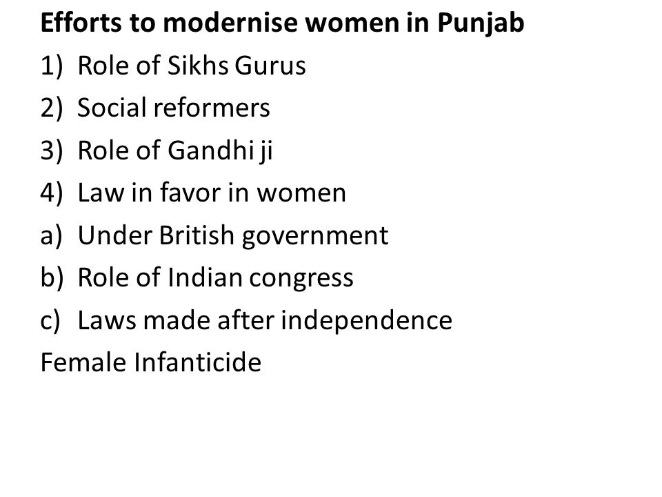 Causes of emigration from Punjab 1) impact of industrial revolution in England 2)Change in British policies 3)Abolition of slavery 4)Unemployment 5)Natural calamities 6)Need for English speaking people 7)Adventurous people 8)Army men settled abroad 9)Higher education 10) Social mobility 11) green revolution in Punjan and Economic disparities 12)Lopsided industrial development after 1947
