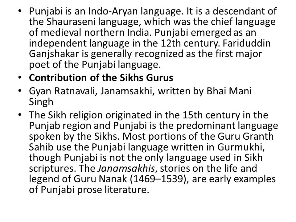 Guru Nanak himself composed Punjabi verse incorporating vocabulary from Sanskrit, Arabic, Persian, and other Indic languages as characteristic of the Gurbani tradition.