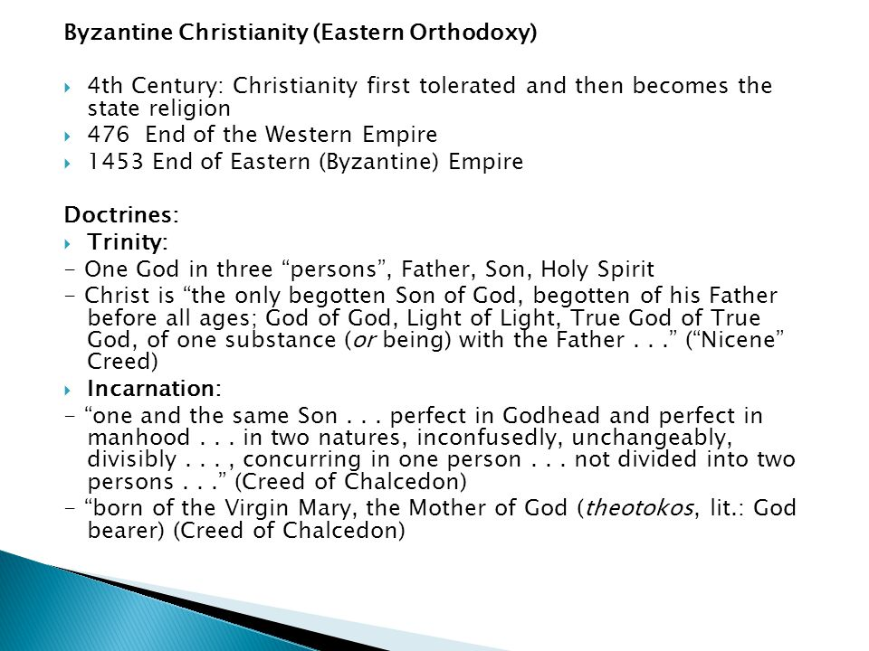 Byzantine Christianity (Eastern Orthodoxy)  4th Century: Christianity first tolerated and then becomes the state religion  476 End of the Western Em