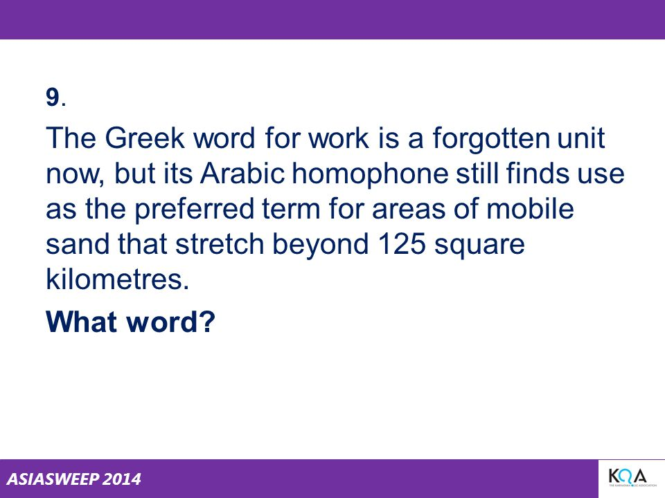 ASIASWEEP 2014 9. The Greek word for work is a forgotten unit now, but its Arabic homophone still finds use as the preferred term for areas of mobile