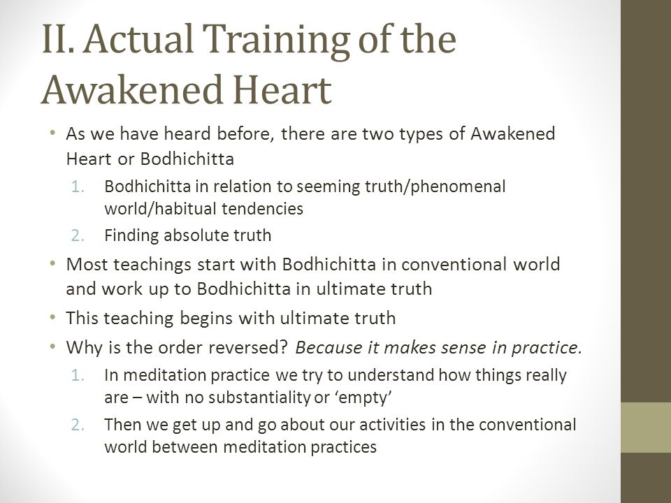 II. Actual Training of the Awakened Heart As we have heard before, there are two types of Awakened Heart or Bodhichitta 1.Bodhichitta in relation to s