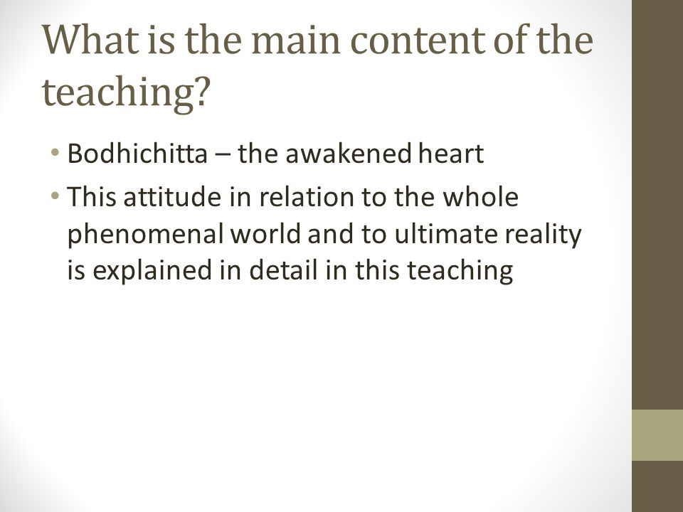 What is the main content of the teaching.