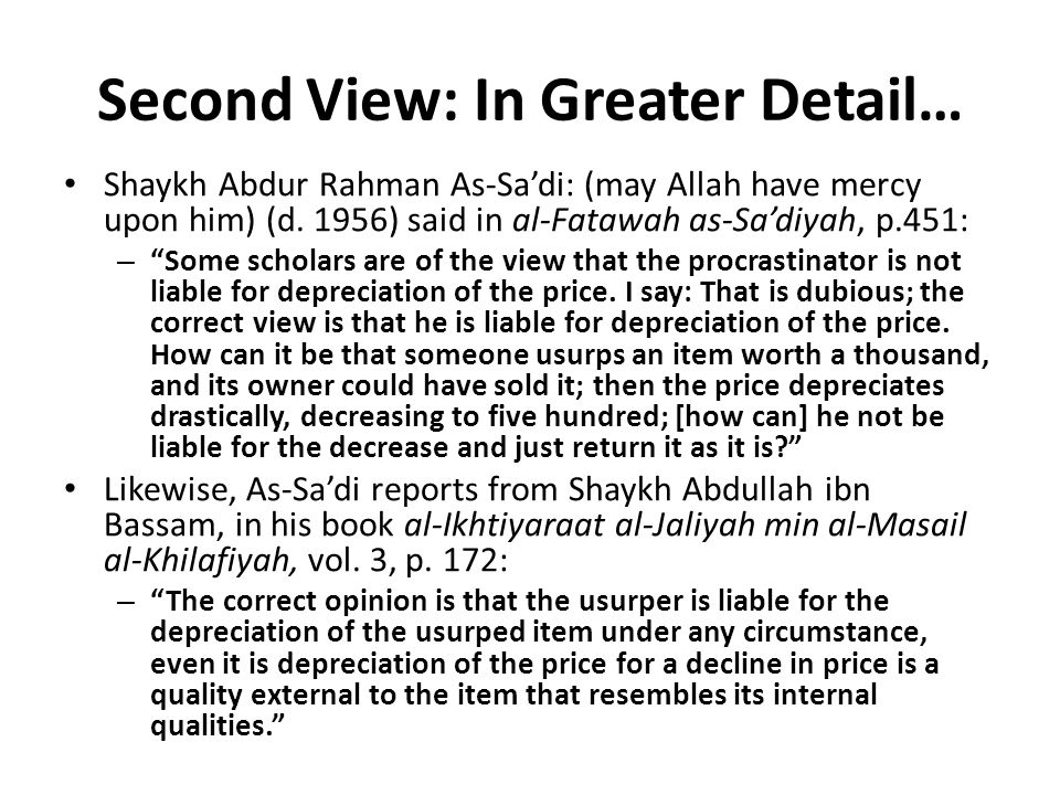 Second View: In Greater Detail… Shaykh Abdur Rahman As-Sa'di: (may Allah have mercy upon him) (d.