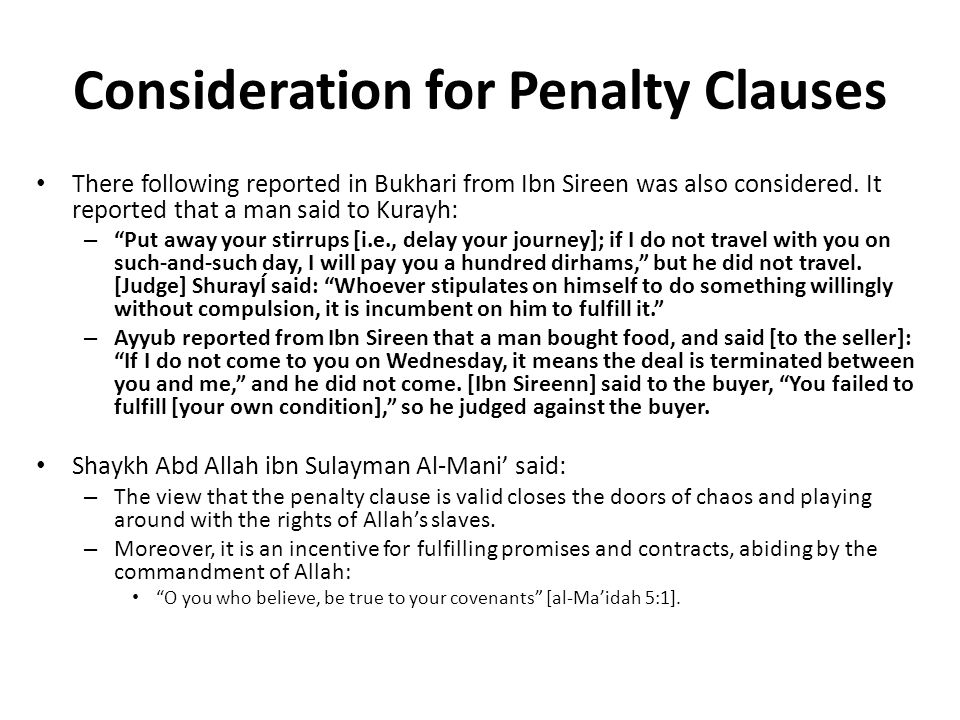 Consideration for Penalty Clauses There following reported in Bukhari from Ibn Sireen was also considered.