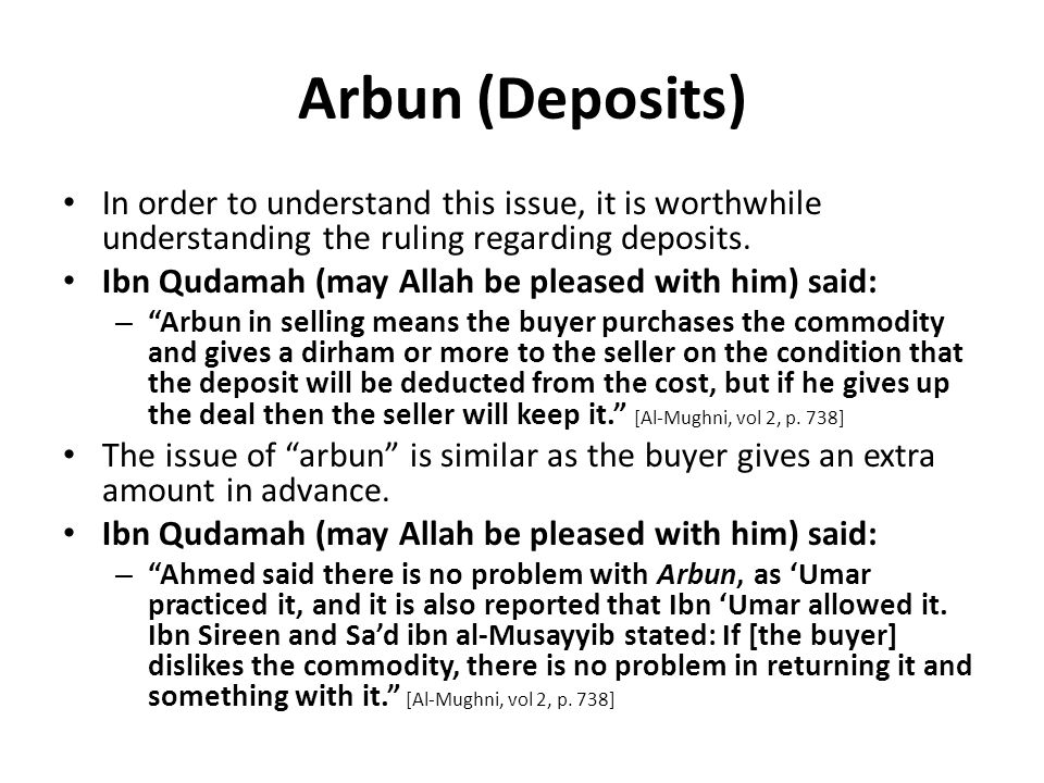 Arbun (Deposits) In order to understand this issue, it is worthwhile understanding the ruling regarding deposits.